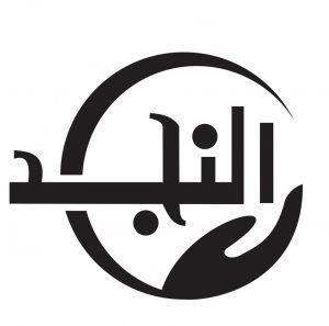 (العربية) البوم صور 2